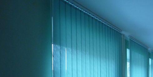 Современные окна для школьных классов
