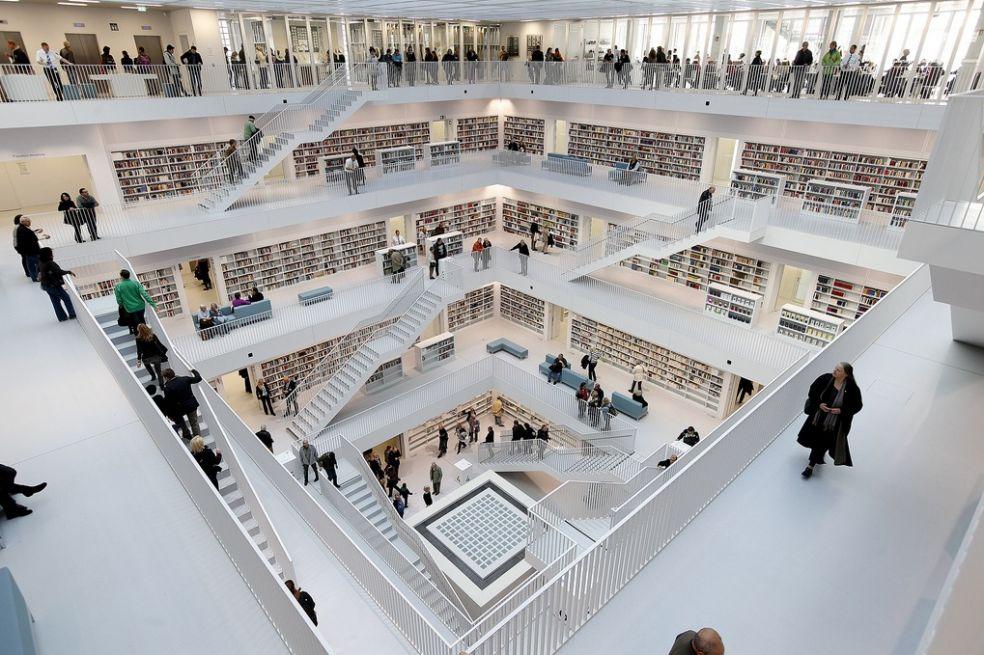Городская библиотека Штутгарта – Штутгарт, Германия
