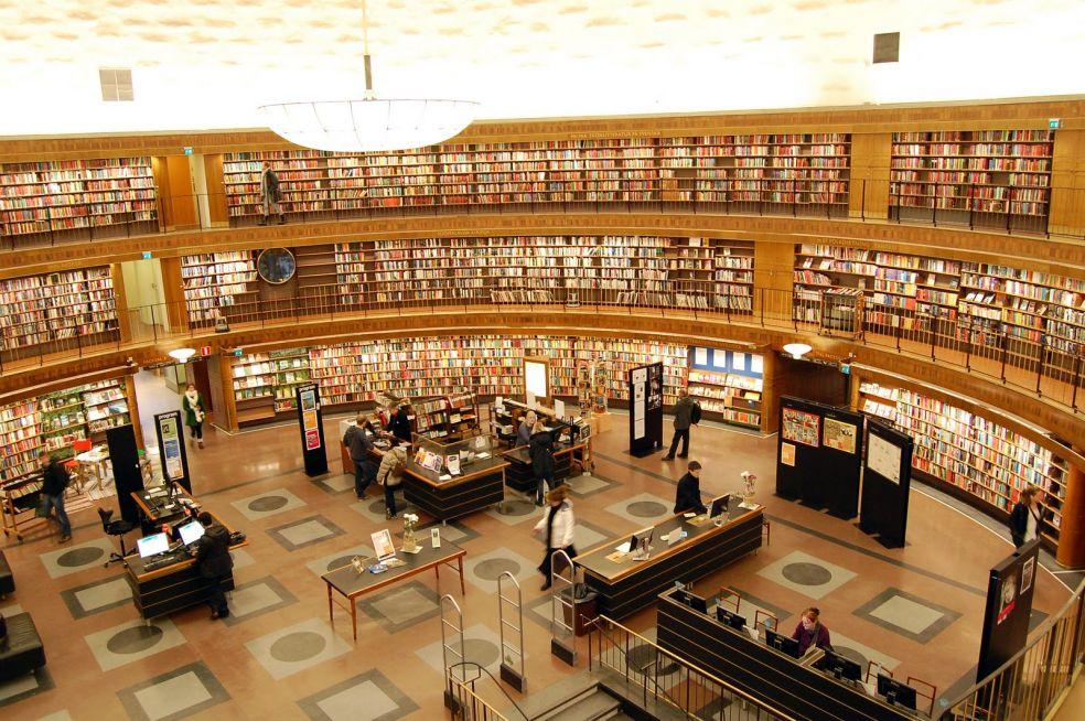 Общественная библиотека Стокгольма – Стокгольм, Швеция