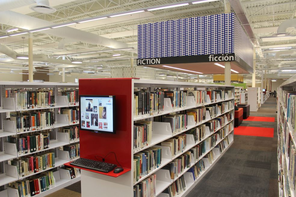 Общественная библиотека МакАллена - МакАллен, Техас, США