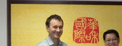 Компания «ТендерПро» пришла в Китай