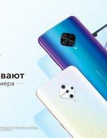 Моменты оживают с новым смартфоном vivo V17